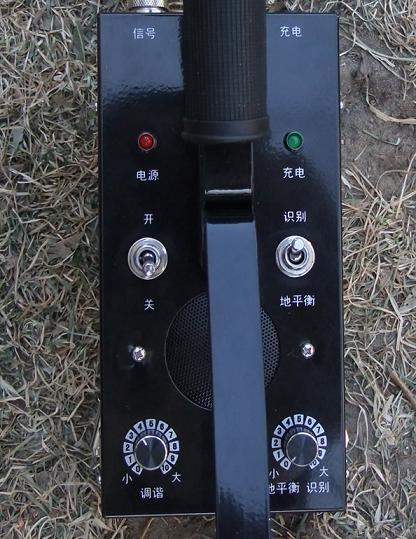 SD200 3米地下金属探测器(国产)